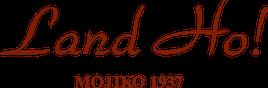 ハミルトン専門店ランドホー